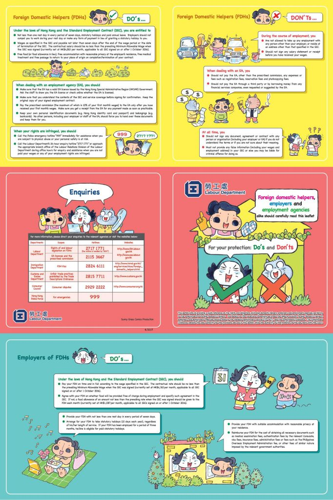 Dos_and_Donts_Leaflet_Eng1