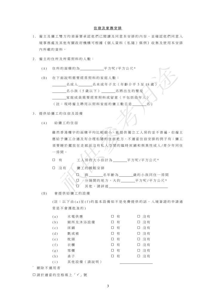 ID407_Chinese3
